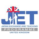 Japan Exchange & Teaching (JET) Programme