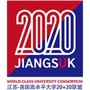 UK-Jiangsu 20+20 World Class University Consortium