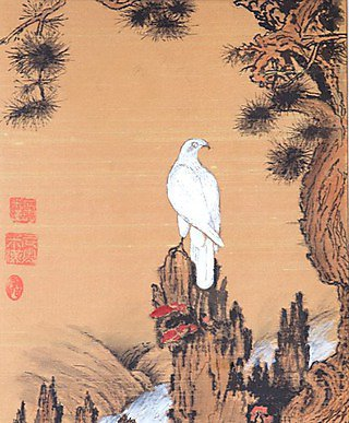A Retrospective Exhibition of Chinese Art