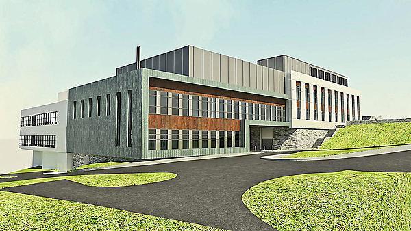 Derriford Research Facility