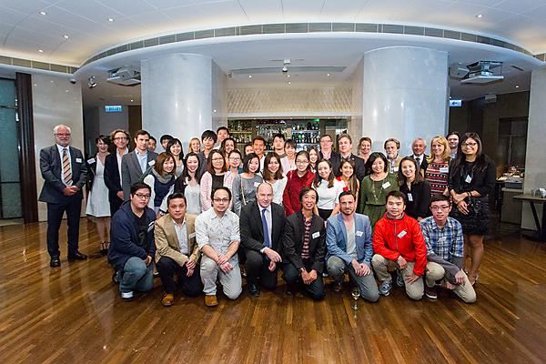 <p>Hong Kong Alumni Event 2016<br></p>