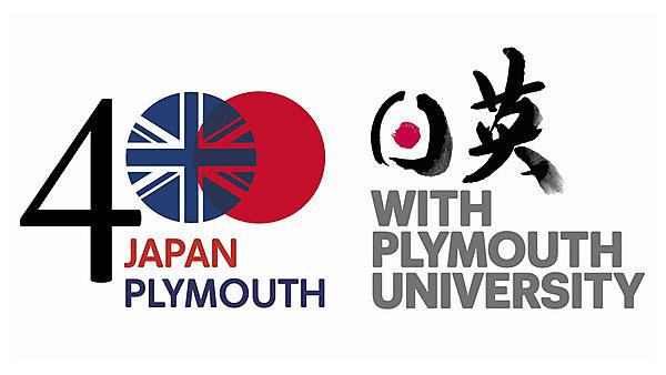 Japan Plymouth with Plymouth University