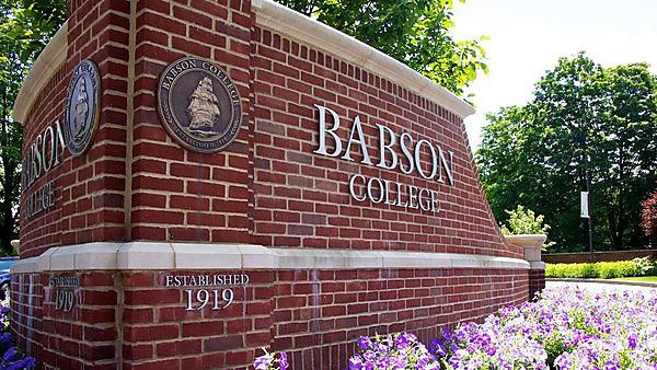 <p>Babson Build 2017</p>