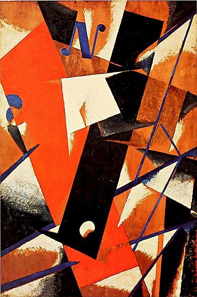 <p>                 Lyubov Popova, Space-force construction, 1921 (part)<br></p>