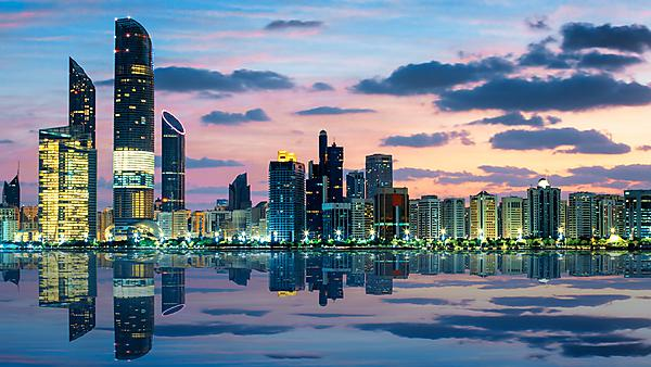 <p>View of Abu Dhabi Skyline at sunset<br></p>