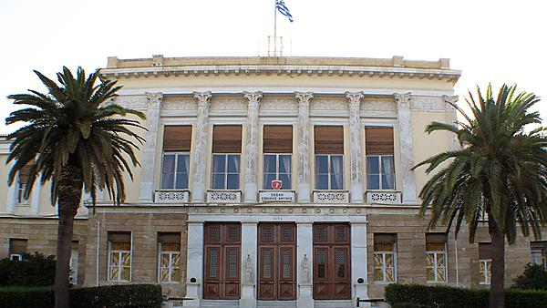The Hellenic National Defence College (HNDC), Athens
