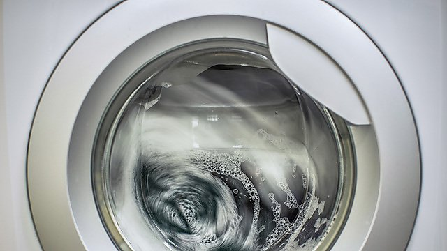 <p>Close up of a washing machine</p>