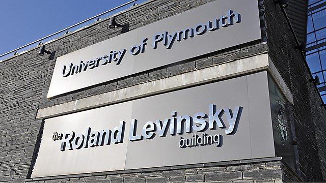 <p>The Roland Levinsky Building<br></p>