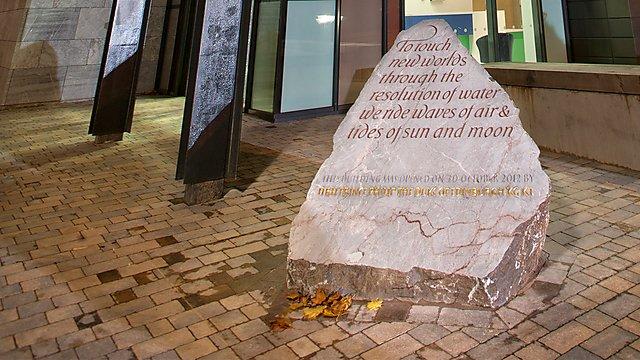 <p>Marine Building Stone</p>