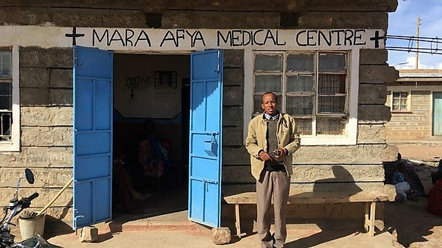 <p>Mara Afya medical centre, Kenya. Global health module page</p>