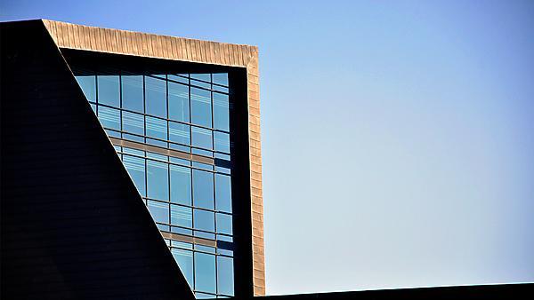 <p>Roland Levinsky Building (Hero Image)</p>