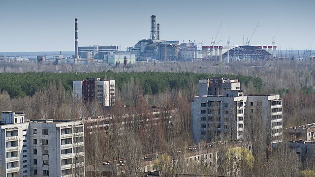 <p>Chernobyl (Getty Images)</p>