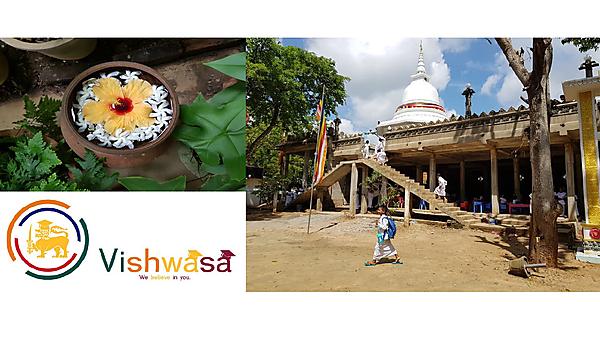 <p>Vishwasa</p>