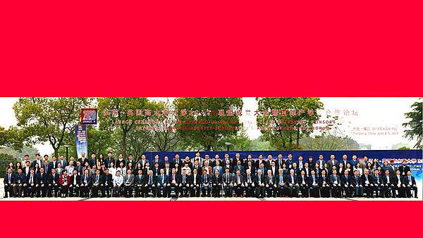Jiangsu-UK 20+20 World-Class University Consortium - presentation and briefing