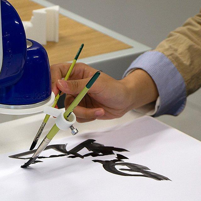 <p>SoADA Summer School robot painting<br></p>