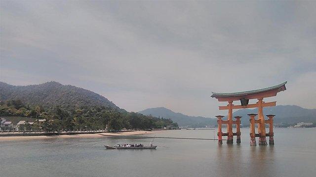 <p>Japanese tori gate</p>