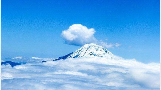 <p>Chimborazo</p>