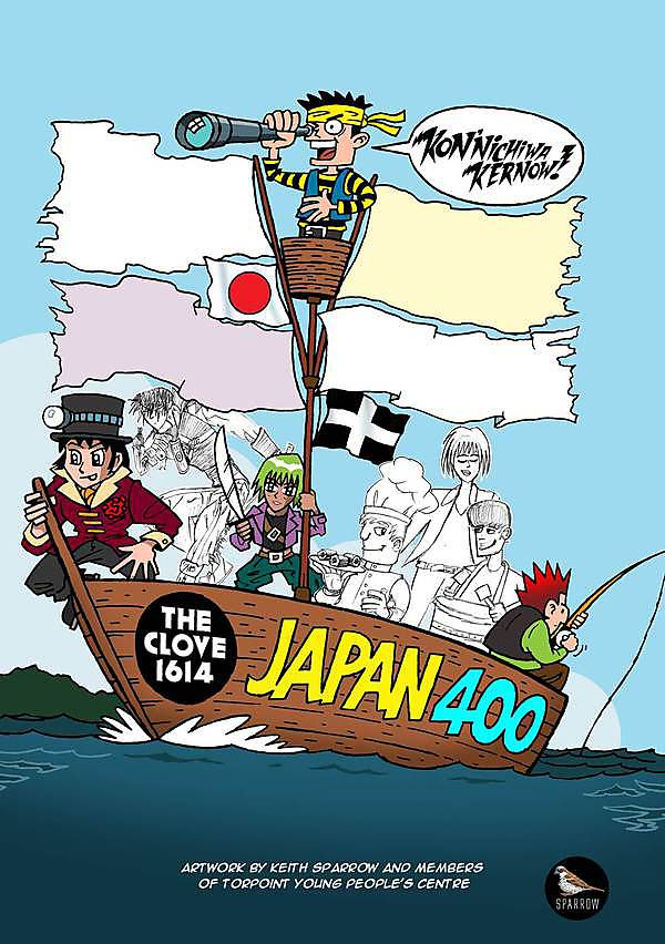 Japan400 Plymouth: 'Konnichiwa Kernow' by Play it Again