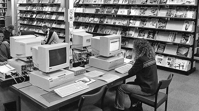 <p>Library 1990s</p>