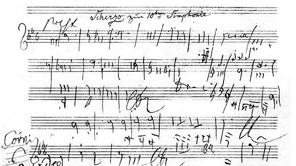 <p>Beethoven sketch for a 10th Symphony (not completed)<br></p>