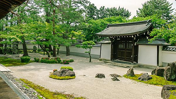 A rock garden at Hyakumanben Chion-ji Temple, Kyoto, Japan