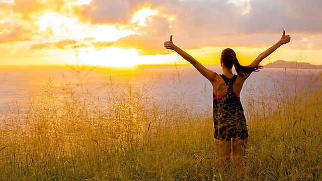 Achieve Goals courtesy of Shutterstock