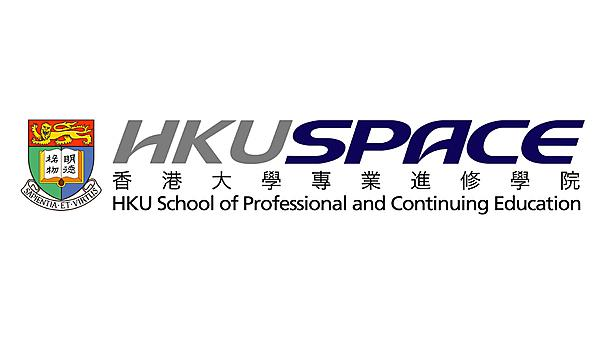 Hong Kong University School of Professional and Continuing Education (HKU SPACE) logo