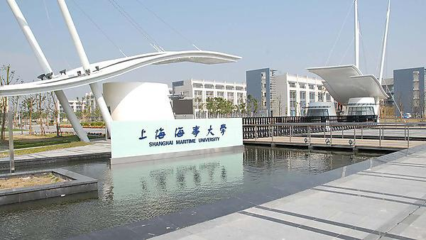 Academic Partners - Shanghai Maritime University